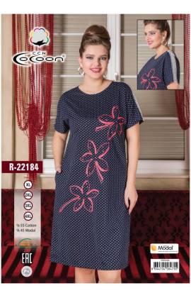 Платье-туника CoCoon 22184 (Синий)