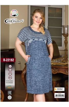 Платье-туника CoCoon 22192 (Синий)