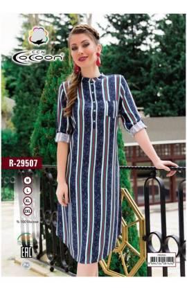 Платье-туника CoCoon 29507 (Синий)