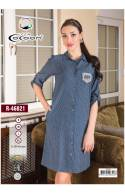 Платье-туника CoCoon 46021 (Синий)
