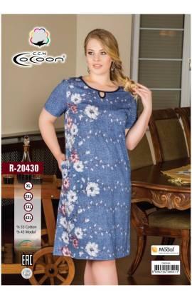 Платье-туника CoCoon 20430 (Синий)