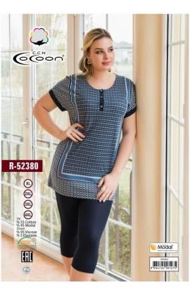Костюм брючный CoCoon 52308 (Синий)