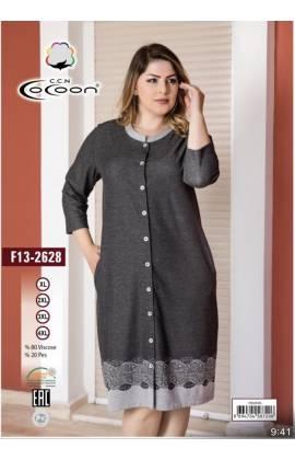 Халат женский большого размера на пуговицах CoCoon 2628 (Черный)