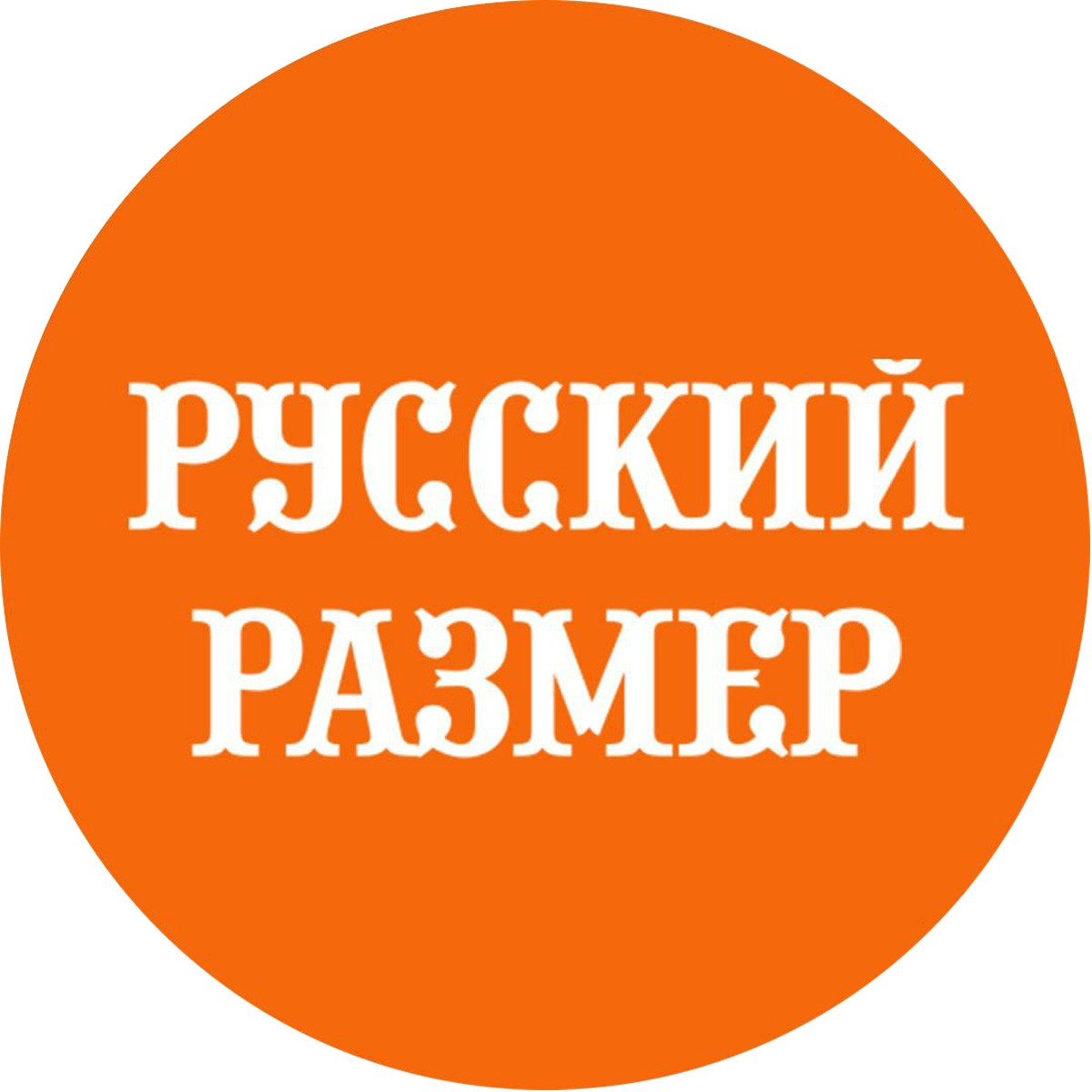 (c) Rusrazmer.ru